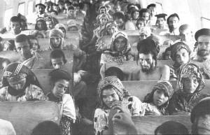Op_Magic_Carpet_(Yemenites)