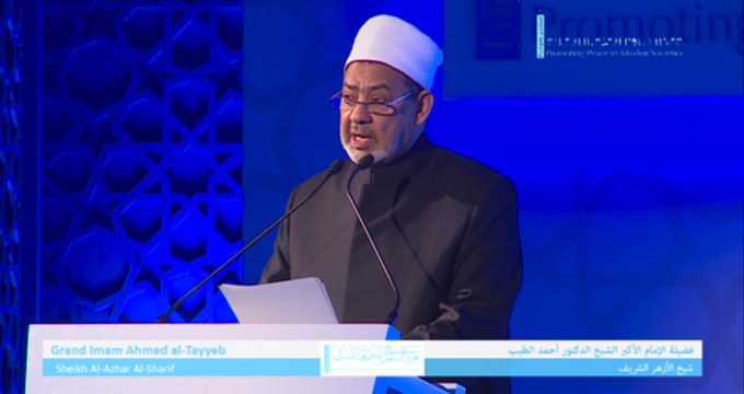 Ahmad-Al-Tayyeb.jpg