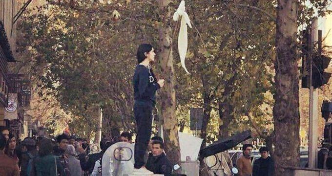 IranProtests.jpg